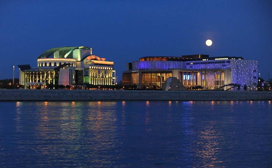 Palace of arts in Budapest